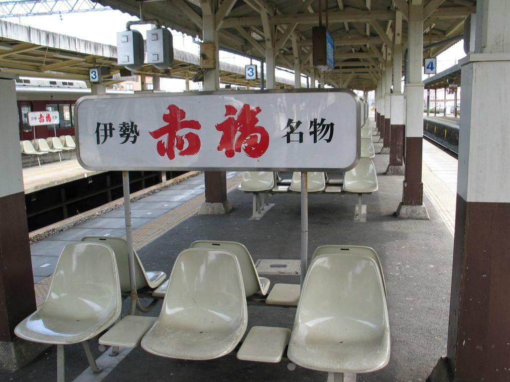 http://pxi13453.sakura.ne.jp/topics3/page37_51.jpg